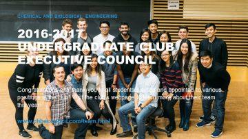 2016-17 Undergraduate Club