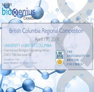 2018 British Columbia Regional Sanofi Biogenius Competition – April 19