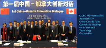 C-CBC Representatives Attend the 7th China-Canada Joint Committee Meetings on Science and Technology Cooperation